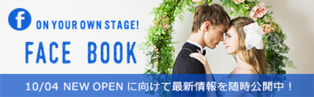 ON YOUR OWN STAGE FACEBOOK 10/04 NEW OPEN に向けて最新情報を随時公開中