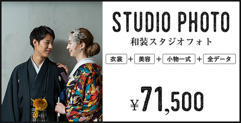 札幌_和装スタジオ_210324